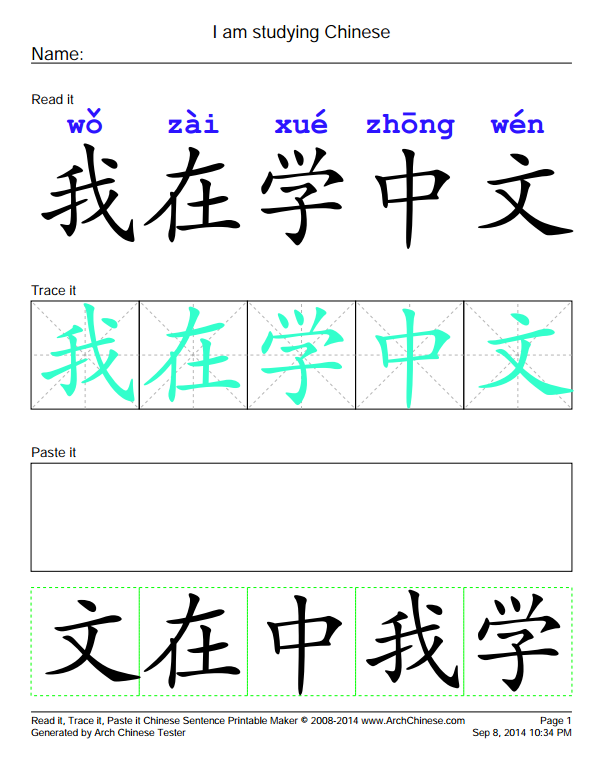 What Are the Best Websites to Learn Chinese? Bookmark These 7 Sites Now